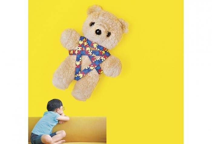 Panama en transito lento para el abordaje del autismo 3