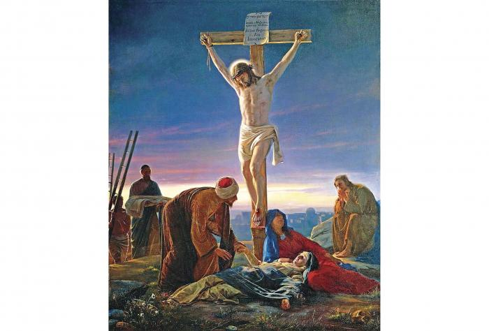Los Misterios De La Crucifixión De Jesús De Nazaret
