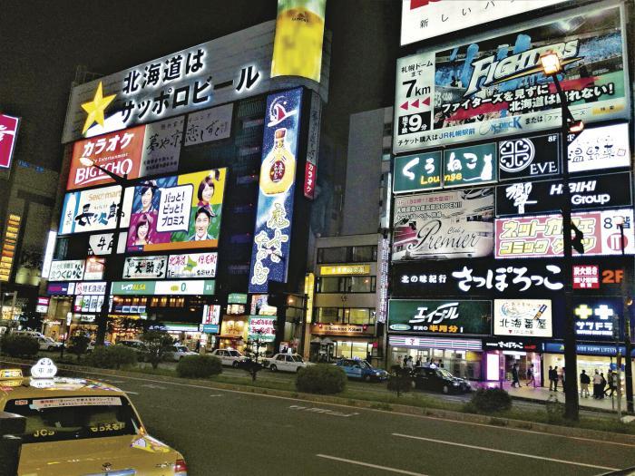 Akihabara_el_mercado_animado_de_los_otakus_y_de_los_Maid_Cafe-1