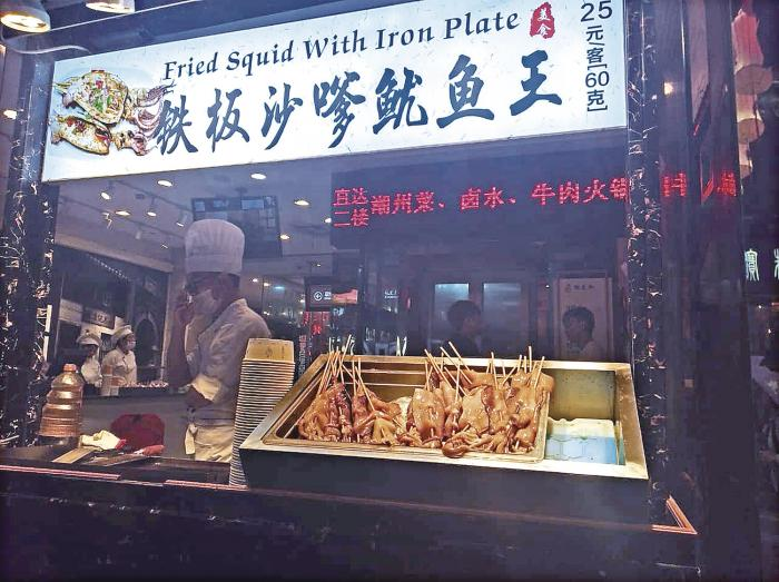 Jardin_Yuyuan_el_sitio_mas_antiguo_de_Shanghai-2