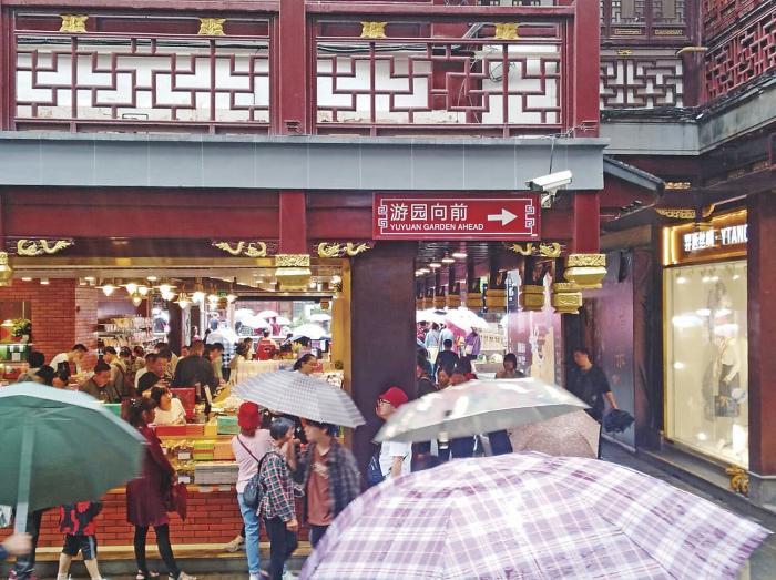 Jardin_Yuyuan_el_sitio_mas_antiguo_de_Shanghai-1