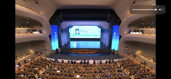 La Cuadragésima cuarta reunión anual extendida del Comité de Patrimonio Mundial de la Unesco.