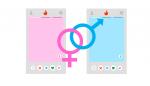 """Tinder permitirá identificarse como """"trans"""" y elegir la orientación sexual"""