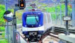 Apertura de sobres de extensión de la Línea 1 del Metro