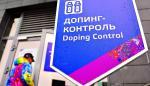 La AMA revisará el laboratorio ruso contra las drogas