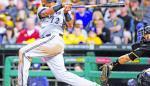Maldonado llega a los Astros traspasado