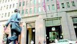 Presentan cargos contra Goldman Sachs