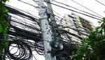 Se inicia soterramiento de cables en la avenida Federico Boyd