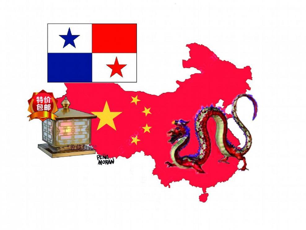 Panamá y China Popular: consideraciones estratégicas