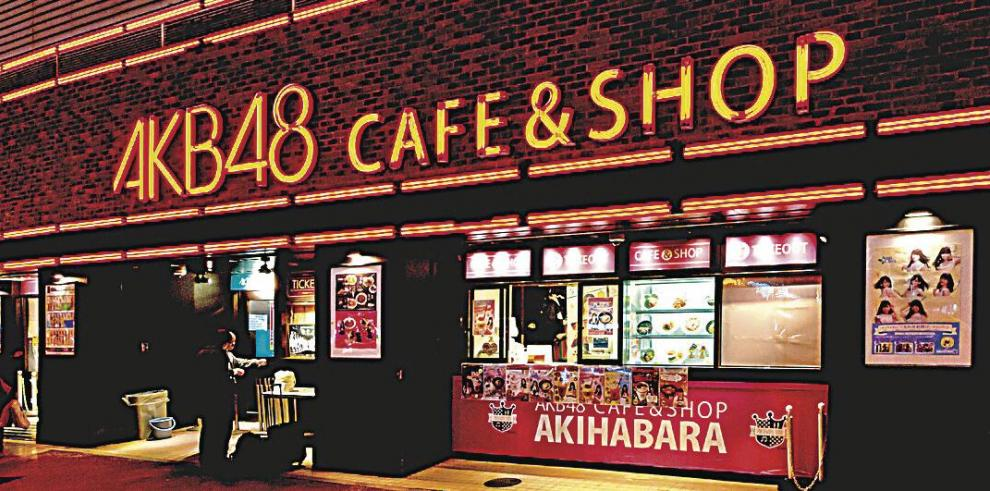 Akihabara_el_mercado_animado_de_los_otakus_y_de_los_Maid_Cafe-0