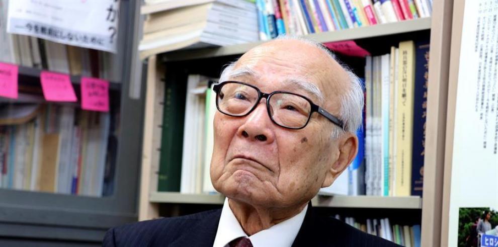 Terumi Tanaka