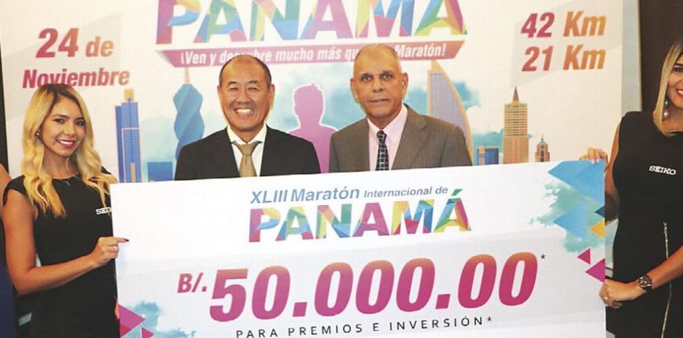 Maratón Internacional de Panamá, lista para el 24 de noviembre