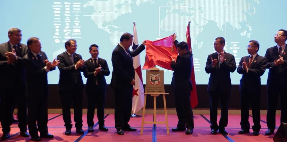 Panamá inaugura consulado en Guangzhou