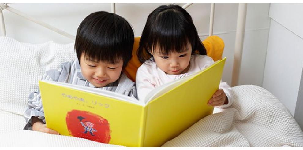 Leer con niños es una actividad popular en las familias chinas