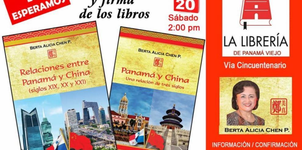 Presentan libro sobre los vínculos de Panamá y China