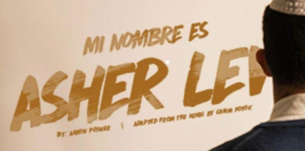 'Mi nombre es Asher Lev'