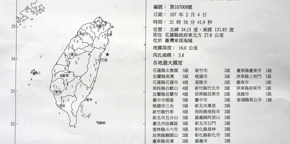 Un terremoto de 6,4 grados sacude la costa este de Taiwán