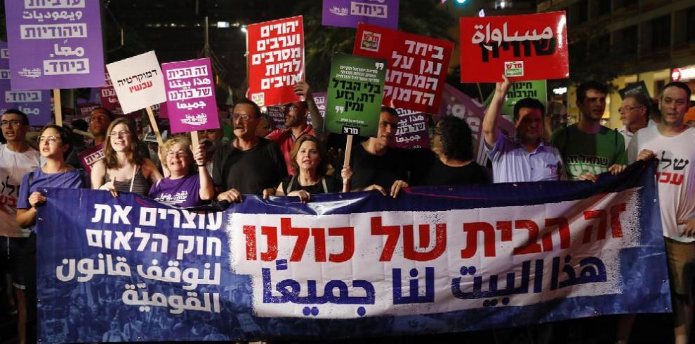 Israel: Denuncian de 'racista' a 'ley de identidad judía'