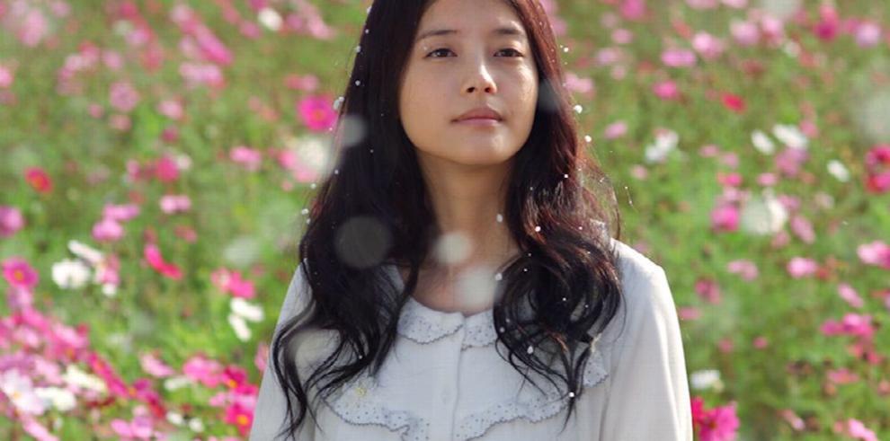 Producciones taiwanesas en el Cine Universitario