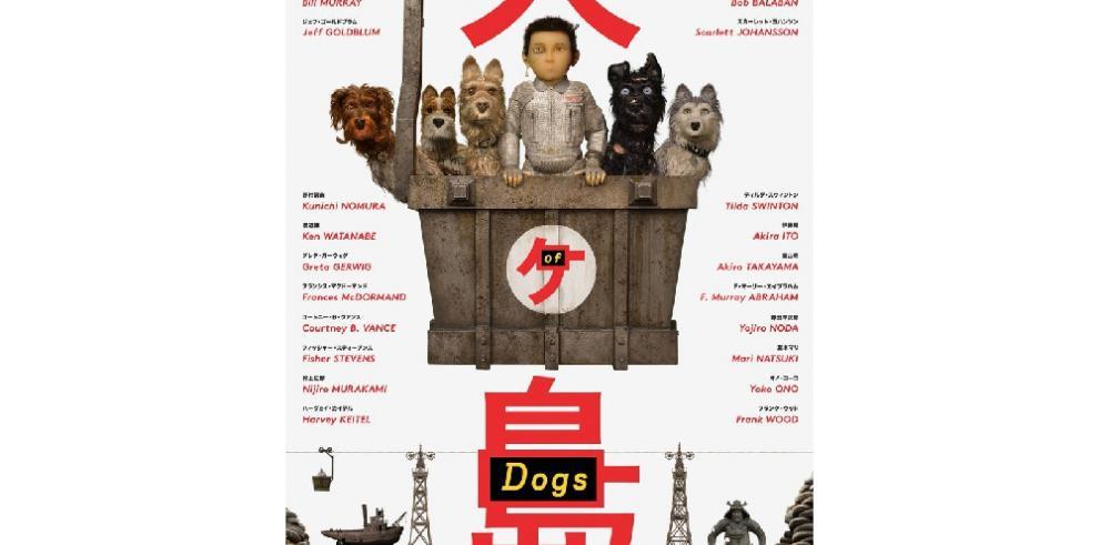 Filme de animación de Wes Anderson abrirá la Berlinale