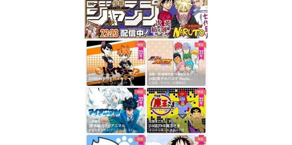 Dragon Ball y otras mangas japonesas se renuevan en la era digital
