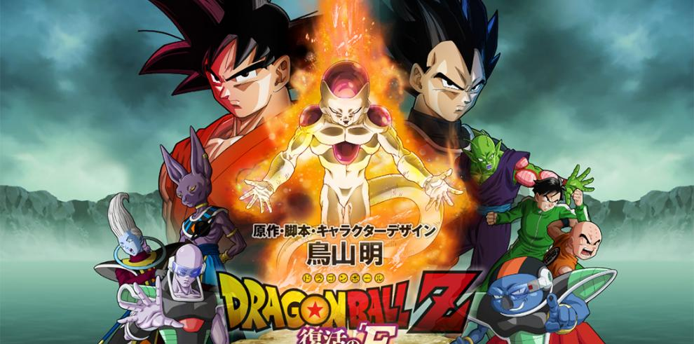 Dragon Ball Z : La Resurrección de Freezer