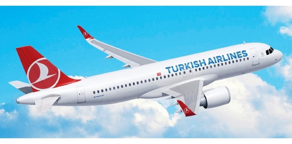 Turkish Airlines operará a partir de febrero próxima ruta a Panamá