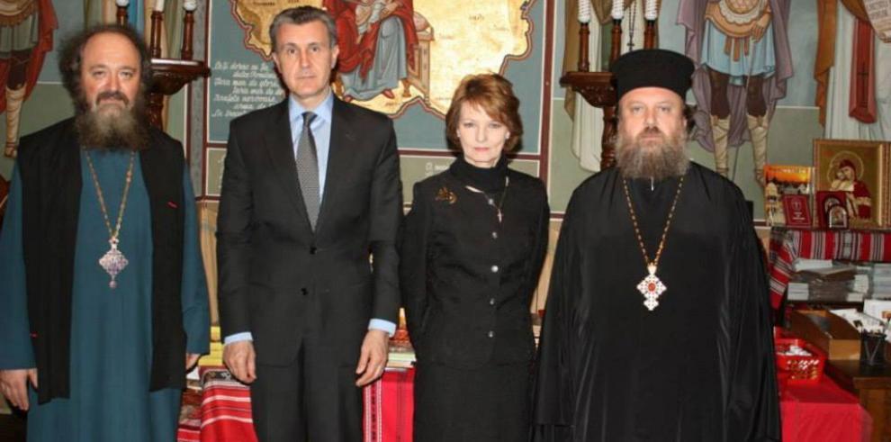Por primera familia real rumana visita el Estado de Israel