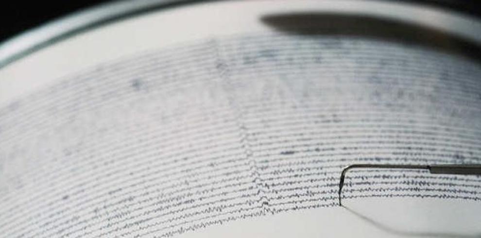 Guatemala registró 11 sismos en últimas 48 horas sin víctimas