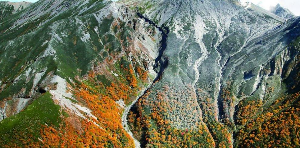 Una gran erupción volcánica podría desaparecer Japón