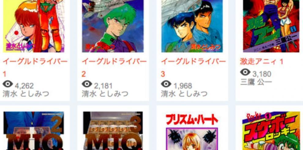 Dibujante de cómics quiere poner biblioteca gratuita de manga en línea