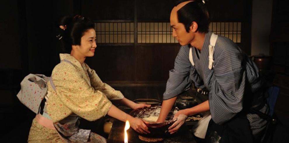 Bushi no kondate (2013) 01