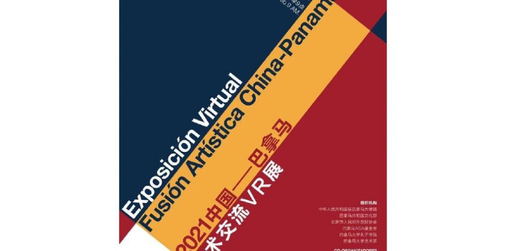 Exposición virtual Panamá y China